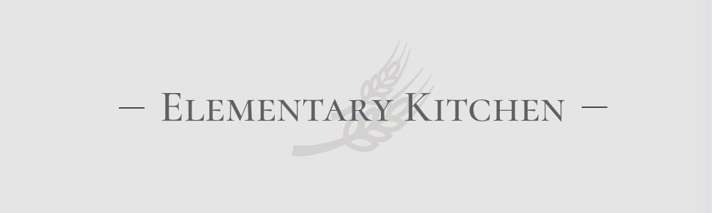 Elementary Kitchen